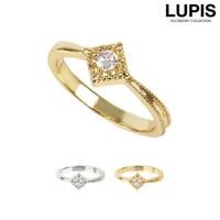 LUPIS(ルピス)のアクセサリー/リング・指輪