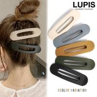 LUPIS | LPSA0003878