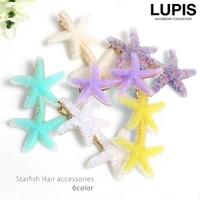 LUPIS | LPSA0004161