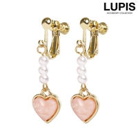 LUPIS | LPSA0004225