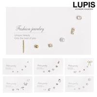 LUPIS | LPSA0004429