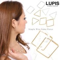 LUPIS | LPSA0002088
