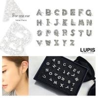 LUPIS | LPSA0002475