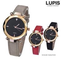 LUPIS(ルピス)のアクセサリー/腕時計