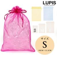 LUPIS(ルピス)の寝具・インテリア雑貨/インテリア小物・置物