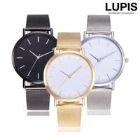 LUPIS | LPSA0003463
