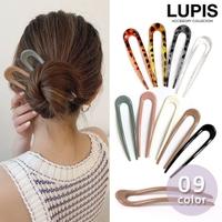 LUPIS | LPSA0004386