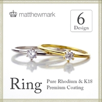 Matthewmark (マシューマーク)のアクセサリー/リング・指輪