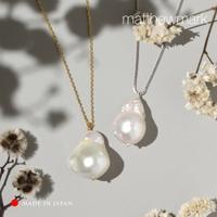 Matthewmark  | MSMA0000080