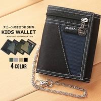 MB2(エムビーツー)の財布/ウォレットチェーン