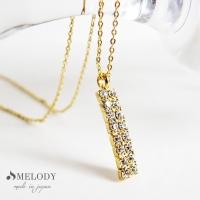 Melody Accessory | MLOA0001197