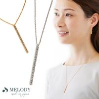 Melody Accessory | MLOA0001981