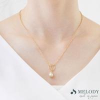 Melody Accessory | MLOA0002353