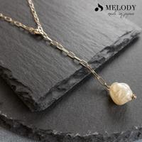 Melody Accessory | MLOA0002412