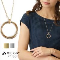 Melody Accessory | MLOA0002415