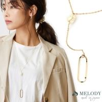 Melody Accessory | MLOA0002438