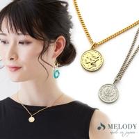 Melody Accessory | MLOA0002344