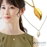 Melody Accessory | MLOA0002345