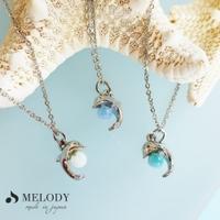 Melody Accessory | MLOA0001250