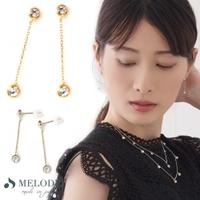 Melody Accessory | MLOA0001198