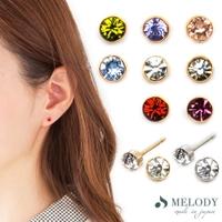 Melody Accessory | MLOA0001810