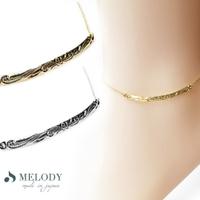 Melody Accessory | MLOA0001673
