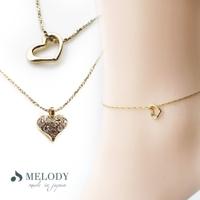 Melody Accessory | MLOA0001651