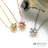 Melody Accessory | MLOA0002058