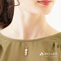 Melody Accessory | MLOA0002349