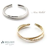Melody Accessory | MLOA0001847