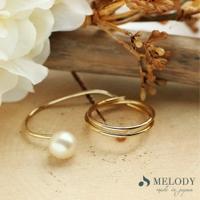 Melody Accessory | MLOA0002198