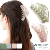 Melody Accessory | MLOA0002226