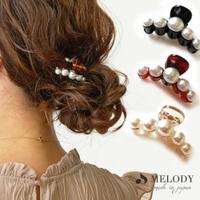 Melody Accessory | MLOA0002385