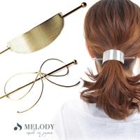 Melody Accessory(メロディーアクセサリー)のヘアアクセサリー/その他ヘアアクセサリー