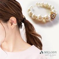 Melody Accessory | MLOA0001870