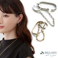 Melody Accessory | MLOA0002279