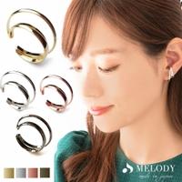Melody Accessory | MLOA0001748