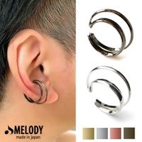 Melody Accessory | MLOA0002432