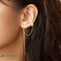 Melody Accessory | MLOA0002402