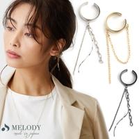Melody Accessory | MLOA0002428