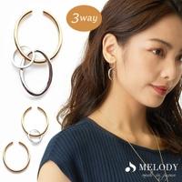 Melody Accessory | MLOA0002435