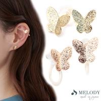 Melody Accessory | MLOA0002270