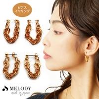Melody Accessory | MLOA0002436