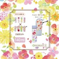 雑貨店mere pere(メルペール)の食器・キッチン用品/弁当箱・水筒