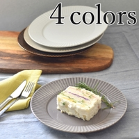 ミブランド(ミブランド)の食器・キッチン用品/食器(皿・茶碗など)