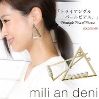 mili an deni(ミリアンデニ)のアクセサリー/ピアス