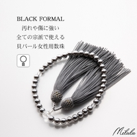 milulu | ARFC0000211