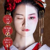 MIMURA(ミムラ)のスキンケア/クレンジング