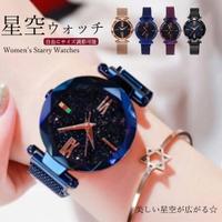 Miniministore(ミニミニストア)のアクセサリー/腕時計