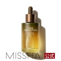 MISSHA(ミシャ)のスキンケア/美容液・オイル・クリーム